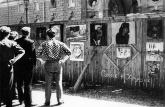 """Фотограф - Илья Гершберг. Заборная выставка """"Сычик + Хрущик"""", 1967 г."""