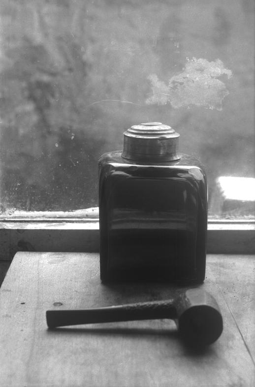 Трубка, Чайница. Фото В. Хруша. предоставлено Василием Рябченко.