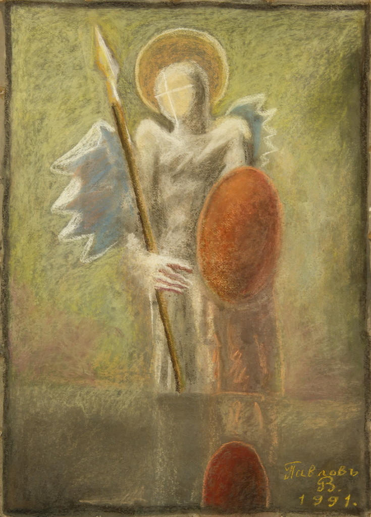 """В. Павлов, """"Ангел Хранитель"""", символизм, 60х83см. Из частной коллекции С. Костина"""