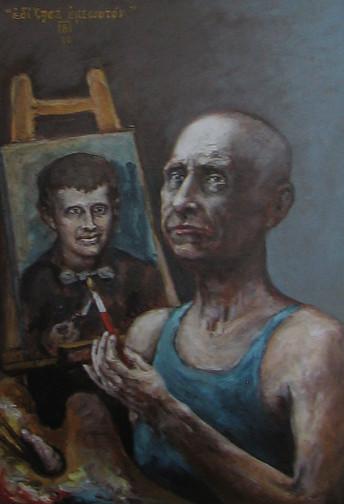 В. Павлов, атвопортрет. Из частной коллекции С. Костина