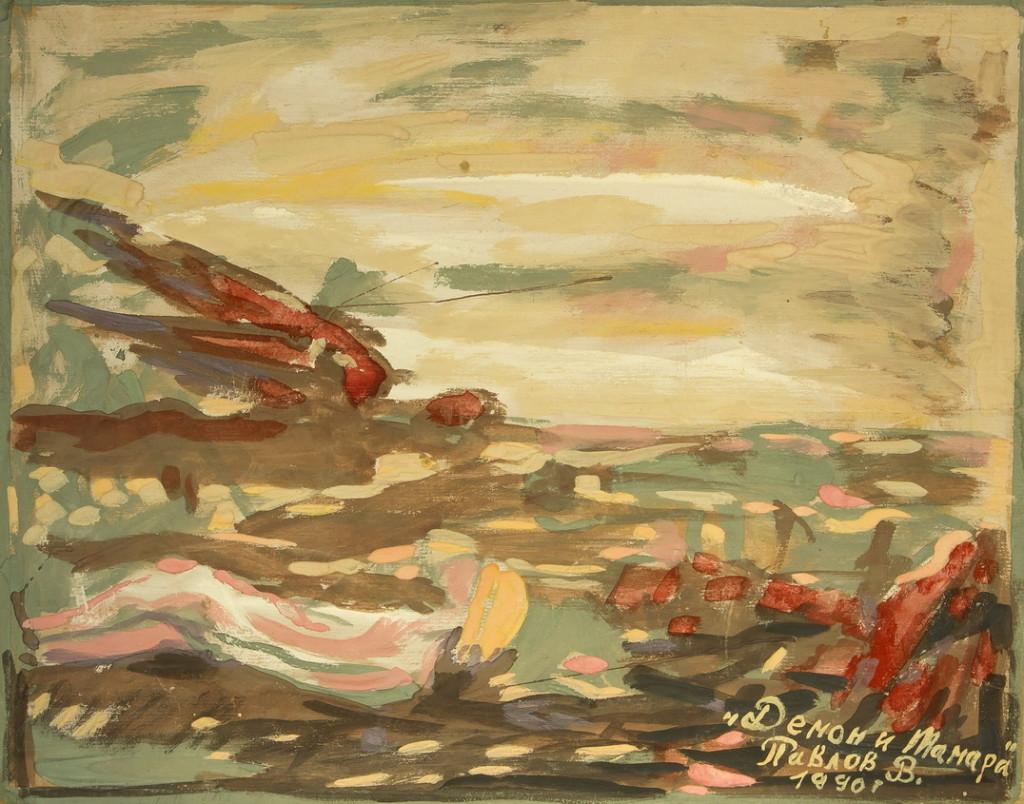 """В. Павлов, """"Демон и Тамара"""", сюрреализм 101х81см. Из частной коллекции С. Костина."""