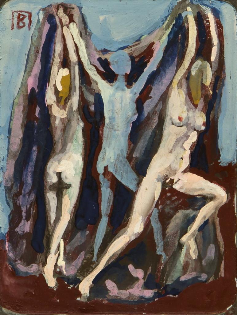 """В. Павлов, """"Праздник покрывал"""", сюрреализм, 16х22см. Из частной коллекции С. Костина."""