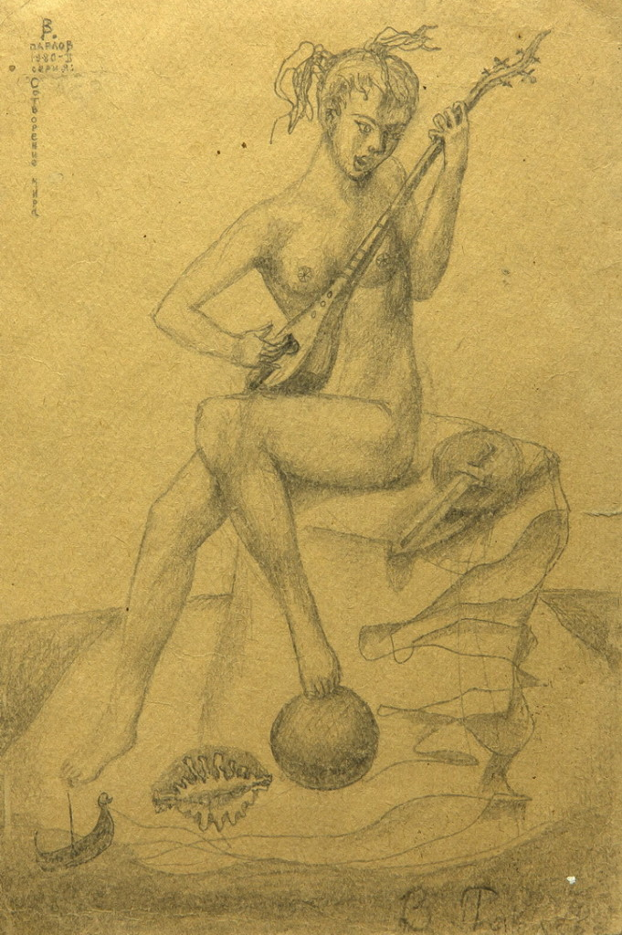 """В. Павлов, """"Сотворение мира"""" Ню, символизм, 20х30см. Из частной коллекции С. Костина"""