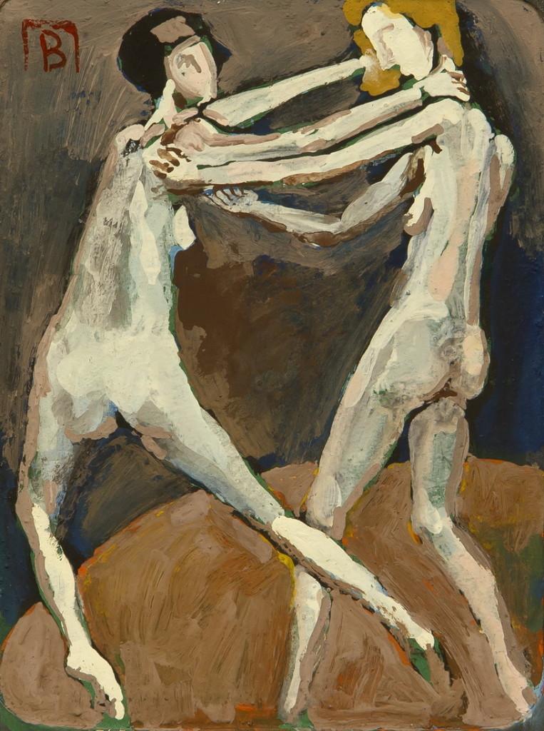 """В. Павлов, """"Танец"""", сюрреализм, 17х22см. Из частной коллекции С. Костина."""