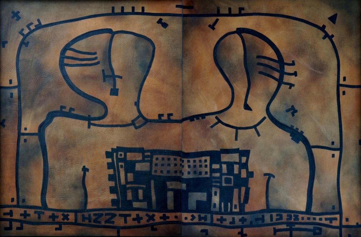 "Ю. Закордонец, ""Диптих для двоих"", кожа, 50х80 см, 1992 г."