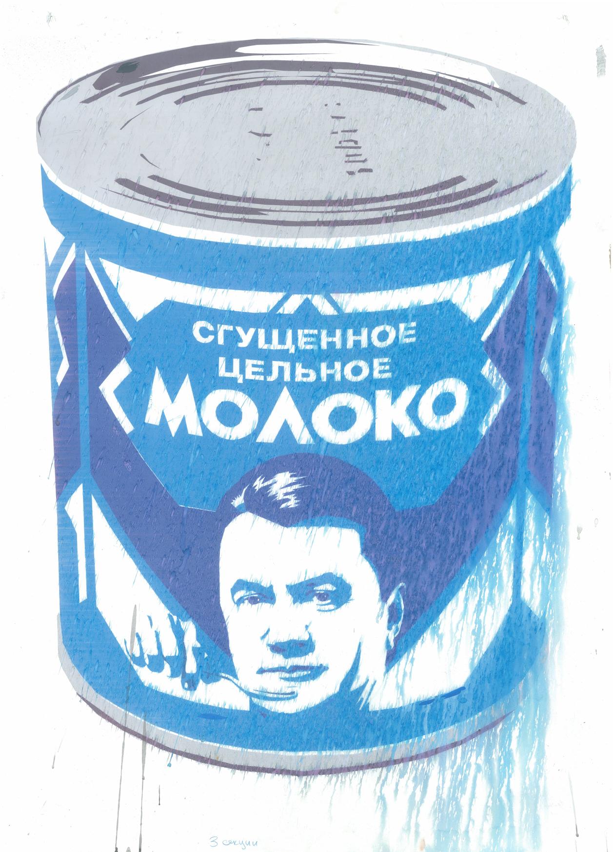moloko. 80x60.paper, printing. 2010