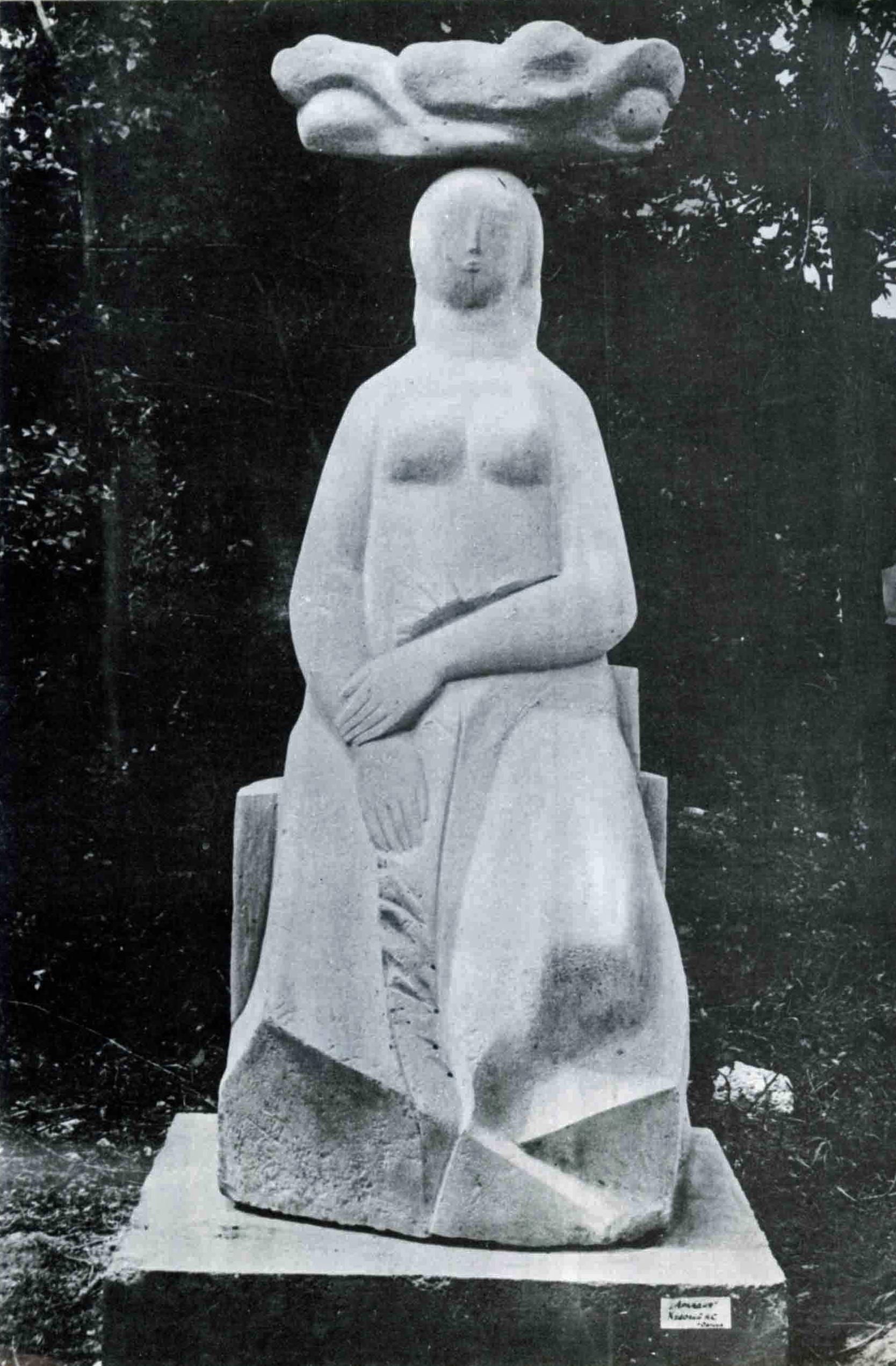 """Николай Худолий"""" """"Песчаник"""", 1988 г. Первый международный симпозиум по камню в Одессе. Работа получила гран-при."""