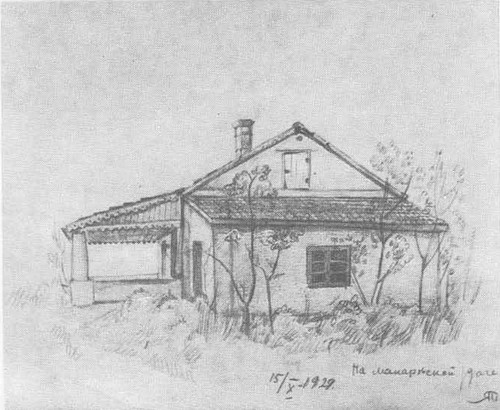 Т.-Яблонская.-На-Макаровской-даче-под-Одессой.-Карандаш.-1929. (1)