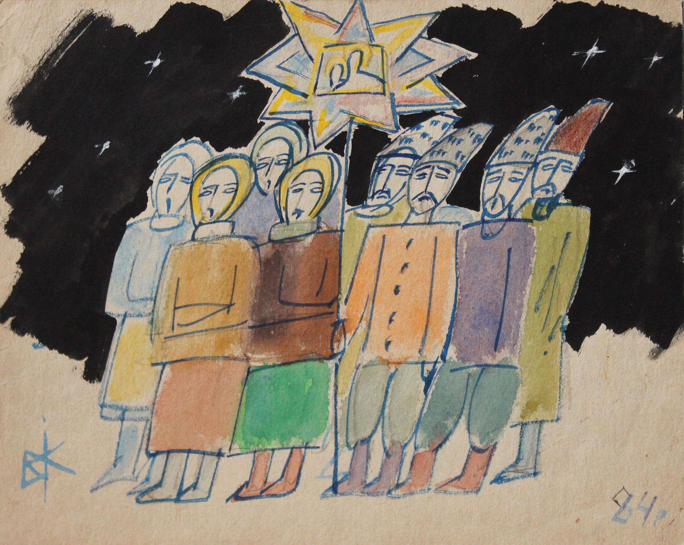 """Владимир Кобылинский ,""""Коляда"""",1987 г."""