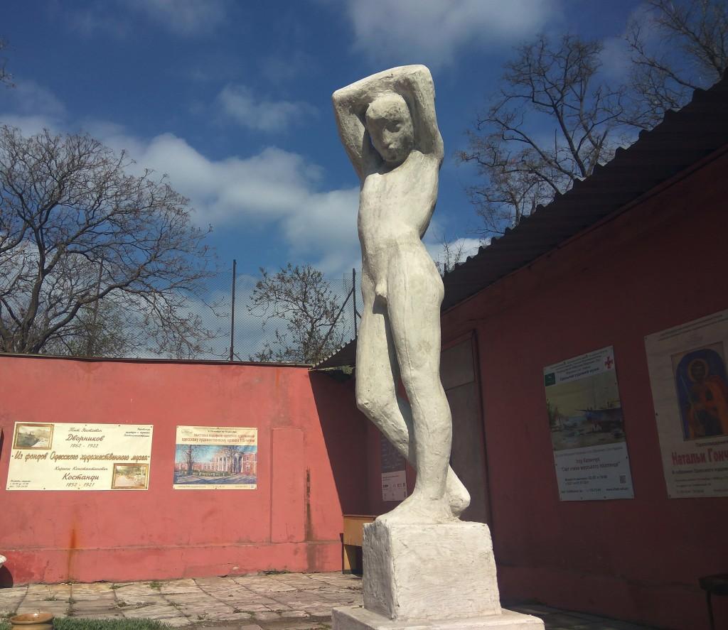 А. Коваль, композиция «Юность», Одесский художественный музей.
