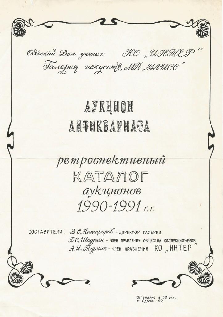 003.tif