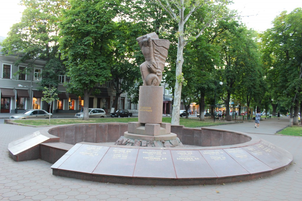А. Князик, «Мемориал защитникам правопорядка», 1997 г.
