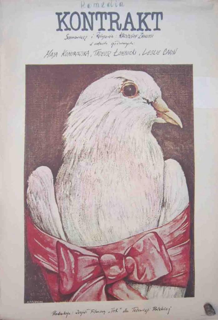 Анджей Паговский (Andrzej Pagowski). Плакат к фильму «Контракт», режиссер Кшиштоф Занусси (1980).