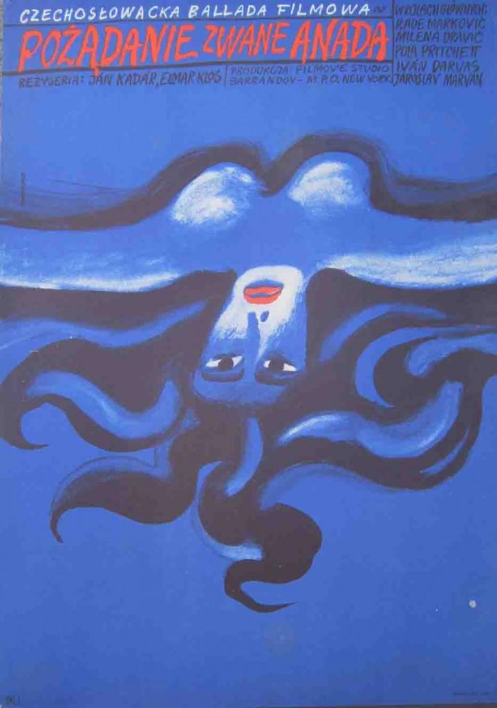 Вальдемар Андреевский (Waldemar Аndrzejewski). Плакат к картине «Pożądanie zwane Anada» («Наваждение по имени Анада»), режиссер Ян Кадар (1969).