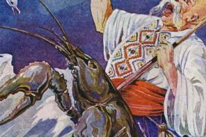 Іван Котляревський. «Енеїда», 1922. Иллюстрация из книги. Фото — аукционный дом «Дукат»