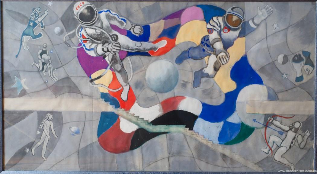 Эскиз к мозаике Юрия Егорова. Фото предоставлено Иваном Цюпка. Опубликовано в альбоме «Модернисты Одессы»
