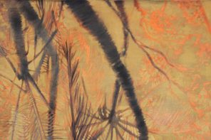Валерия Трубина. Пальмы. Фрагмент. Из коллекции Станислава Скорика